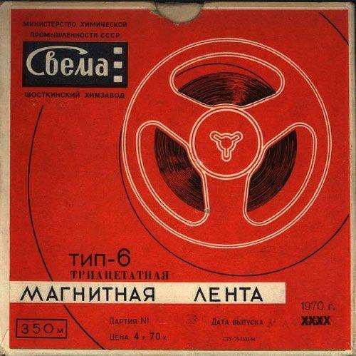 А.Северный 1974.Ленинград ( С анс.Четыре брата и лопата )