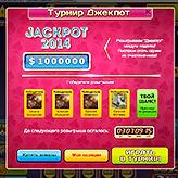 Игровые автоматы эльдорадо mail.ru смотреть видео казино